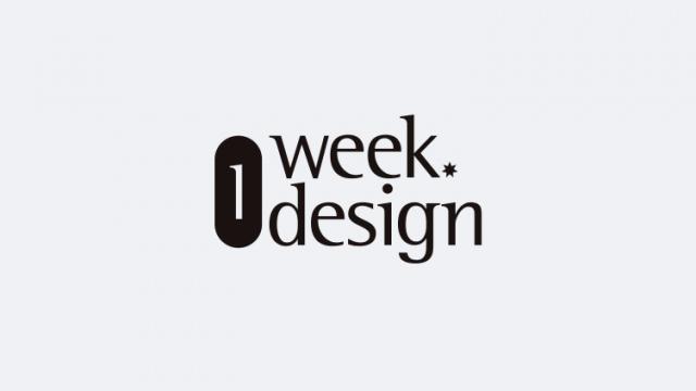 ワンウィークデザインロゴ